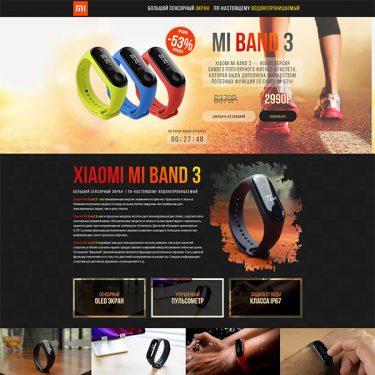Лендинг: Xiaomi Mi Band 3 фитнес-браслет (Dark)
