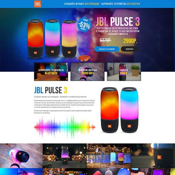 Лендинг: JBL PULSE 3 портативная колонка (Light)