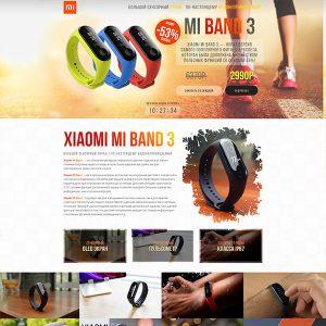 Лендинг: Xiaomi Mi Band 3 фитнес-браслет (Light)