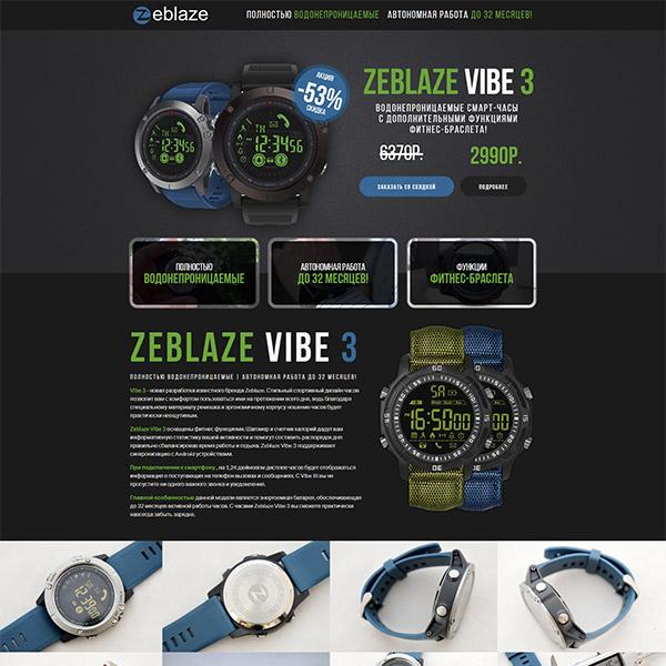 Лендинг: Часы Zeblaze VIBE 3